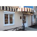 Праздник для сладкоежек в Калаче-на-Дону...