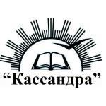 """Поставка оборудования для КТП """"КАССАНДРА"""""""
