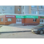 Магазин TechnicHaus в Астрахани