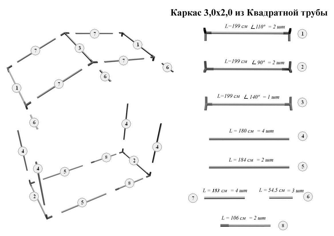 Схема сборки палатки вт001