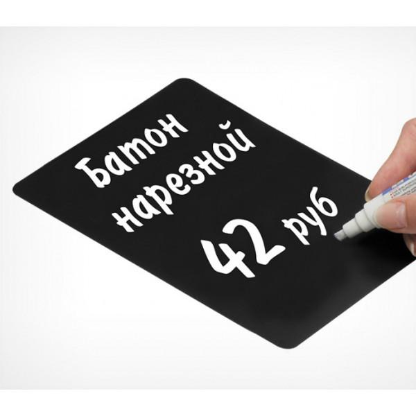 Черная табличка для нанесения надписей А5