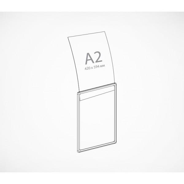 Пластиковая рамка с закругленными углами формата А2