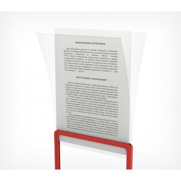 Пластиковый антибликовый карман-протектор А5 прозрачный