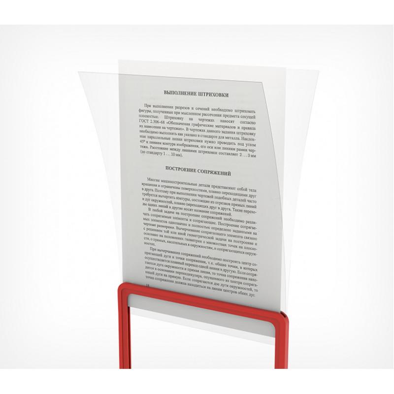 Пластиковый антибликовый карман-протектор А4 прозрачный