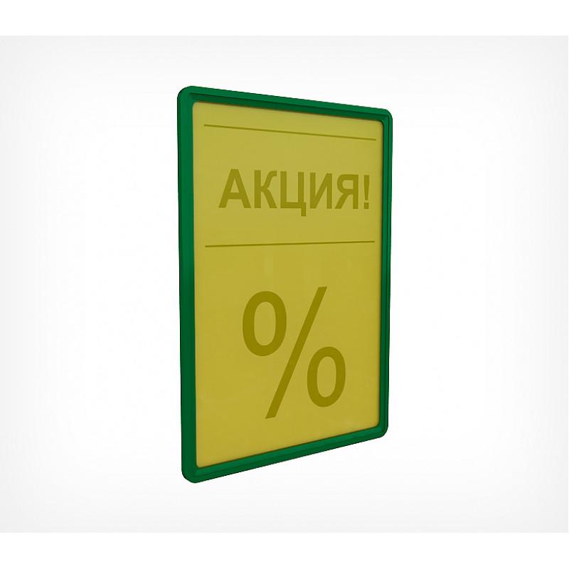 Пластиковый антибликовый карман-протектор А4 желтый