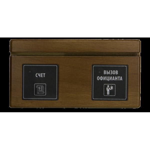 Кнопка вызова держатель меню