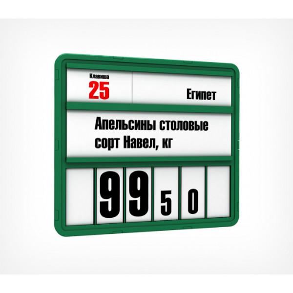 Кассета цен VISTA А5