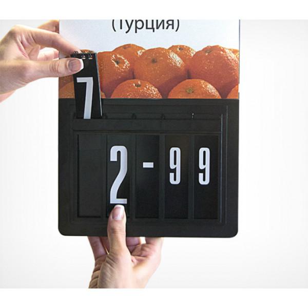 Кассета цен А4