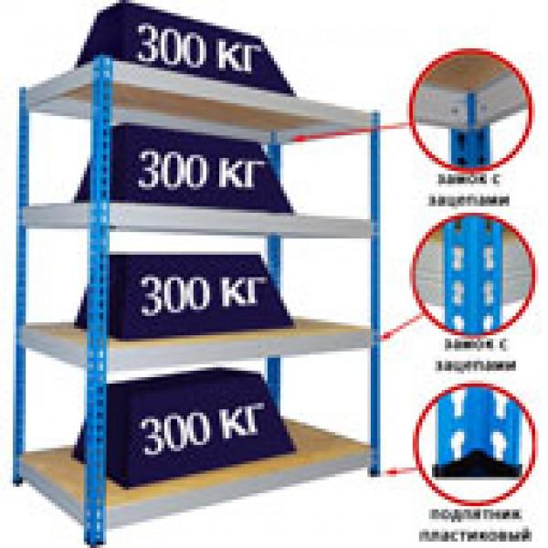 Металлический стеллаж складской МКФ 15614-2,0