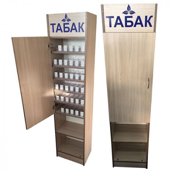 Сигаретный шкаф (диспенсер)