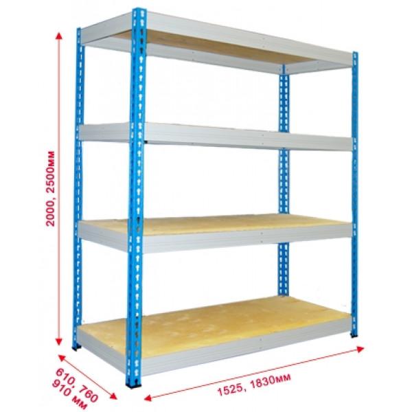 Металлический стеллаж складской МКФ 15615-2,0