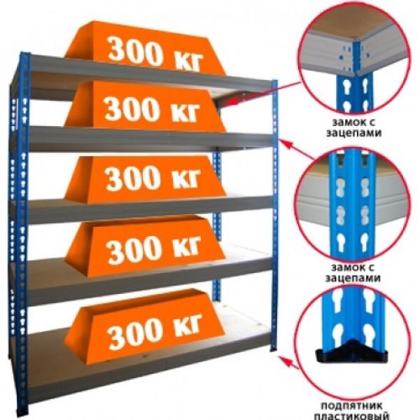 Металлический стеллаж складской МКФ 15615-2,5